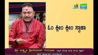 Tantra to get back lent money -Ep264 19-Jan-2019
