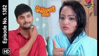 Attarintiki Daredi | 9th April 2019 | Full Episode No 1382 | ETV Telugu