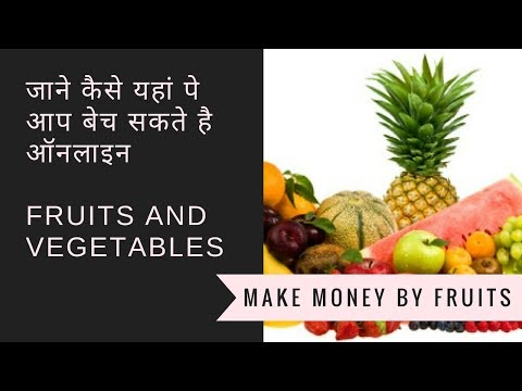Sell Online Fruits and Vegetables   Billion Dollar Business Idea