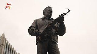 Памятник Михаилу Калашникову открылся в центре Москвы