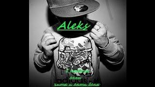Aleks Randomhack AFK Бот для игры Warface