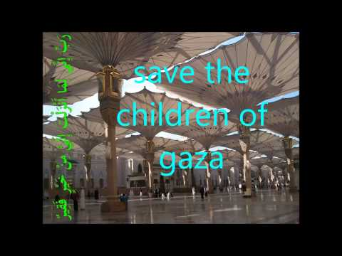 save the children of gaza