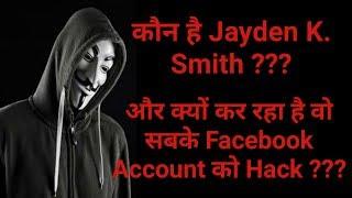 Truth Behind Jayden K Smith's Facebook Message   Is Facebook Really Hacked???