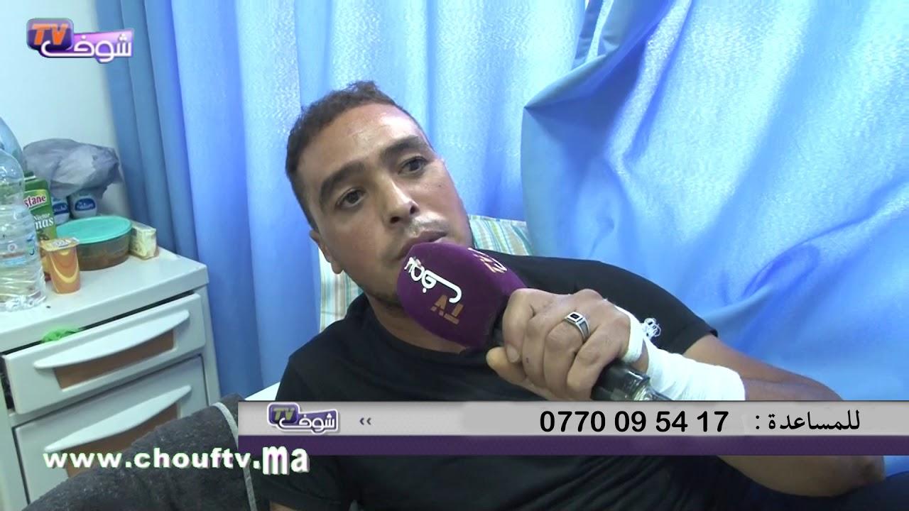 مريض-يفضح-مستشفى-مولاي-عبد-الله-بالرباط-أنا-مريض-بالسكر-ومقطوعة-ليا-يدي