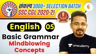 5:00 PM - SSC CGL 2020 -21   English by Sandeep Kesarwani   Basic Grammar