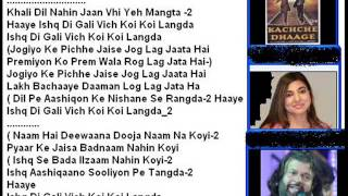 Ishq Di Gali Vich ( Kachche Dhaage ) Free karaoke with lyrics by Hawwa -