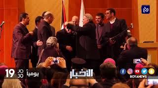 إقامة حفلا تكريميا لمجمع الكنيسة الإنجيلية اللوثرية في رام الله - (11-1-2018)