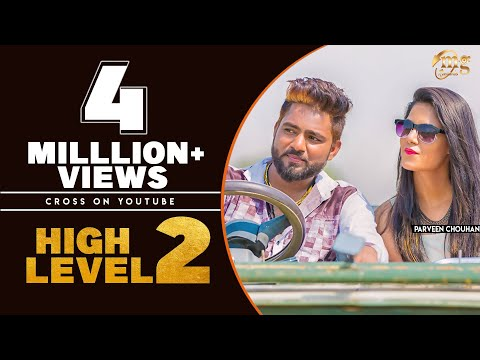 HIGH LEVEL 2 | NEW HARYANVI SONG | PARVEEN CHOUHAN | HARYANVI SONGS HARYHANVI | HARYANVI DJ SONG