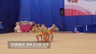 Rhythmic Gymnastics Tournament Belova Irina 2018/TEAM NIGHNY NOVGOROD 2008-2009 BALL