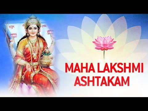 Mahalakshmi Ashtakam | Namastestu Mahamaye Shri...