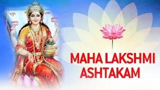 Mahalakshmi Ashtakam | Namastestu Mahamaye Shri Pithe Sura Poojithe by Vaibhaivi Shete