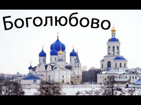 Короткая экскурсия в Боголюбский женский монастырь