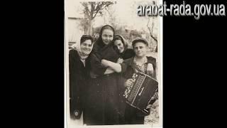 Ко дню пожилого человека посвящается 'Ретро фото Арабатской стрелки 50-80 годов'