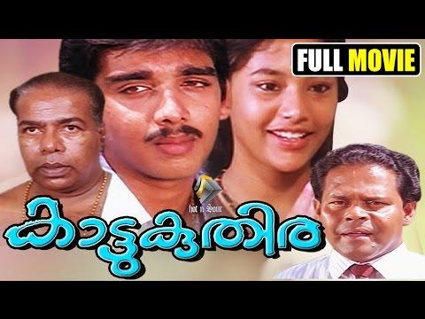 Malayalam full movie Kattukuthira |...