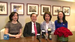 James S.C. Chao honored with Silver Bell Award