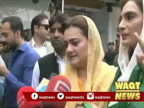 Maryam Aurangzab Media Talk 16 Oct 2018