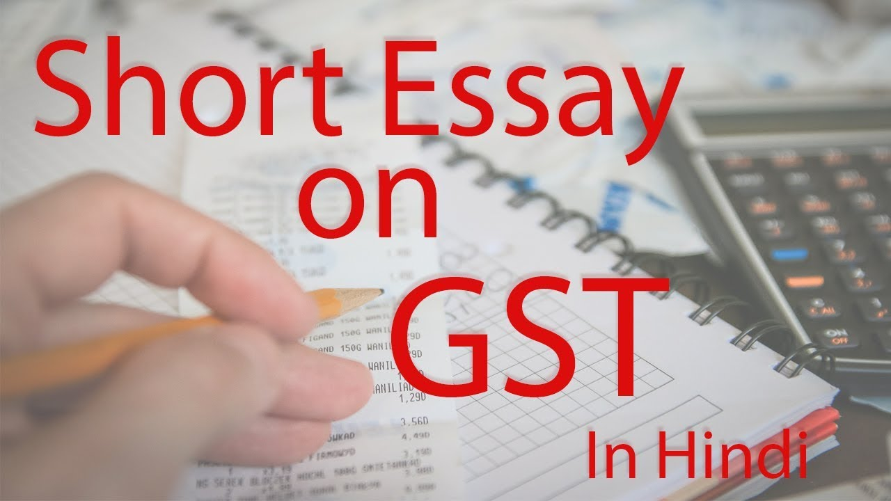 Essay on service tax