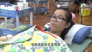 TVB時事多面睇(26 Oct, 2015):九龍工業學校捐