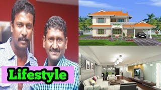 ( IAS ) Officer ( Sagayam ) Income, House, Cars, Family and Luxurious Lifestyle
