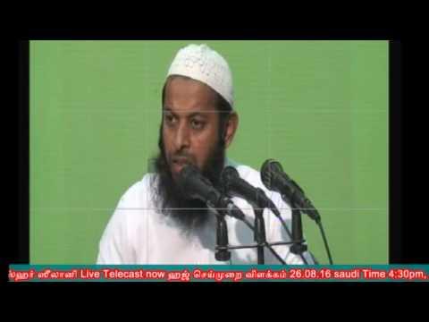 quran kalvi was Live  ஹஜ் செய்முறை விளக்கம் 26.08.16 saudi Time 4:30pm