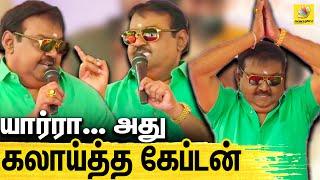 Captain Vijayakanth Latest Speech With Fans