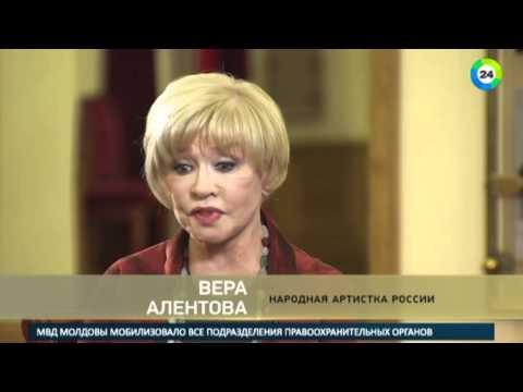 Вера Алентова в программе Культ личности