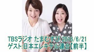 【後半】は→ https://www.youtube.com/watch?v=eb7QDNth3Mw.