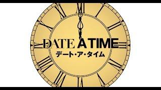 Date A Live Season 3 announcement???