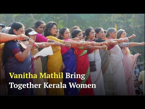 Vanitha Mathil bring together ...