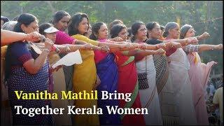 Vanitha Mathil bring together Kerala women