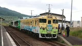 [FHD]JR北海道・宗谷本線:音威子府駅、キハ40系+キハ48系/観光列車『風っこ そうや号』到着シーン。《9343D》