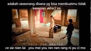 hou lai (lirik dan terjemahan)