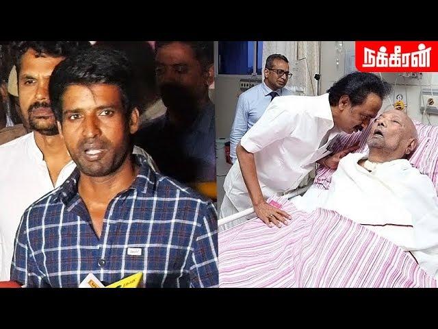 கல-ஞர-சந-த-த-த-ச-ர-actor-soori-in-cauvery-hospital-kalaignar-s-health