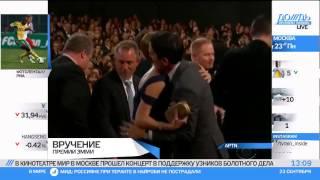 Именем метамфетамина и безумного химика: сериал Breaking Bad наконец получил главную награду «Эмми»