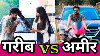 गरीब Vs अमीर || Waqt Sabka Badalta Hai || Time Changes || Aukaat || Th ukra Ke Mera Pyar
