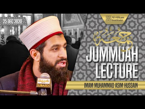 Who Is Your Role Model | Imam Asim HD