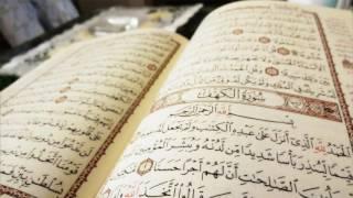 quran recitation 10 hours تلاوة القرآن 10 ساعة