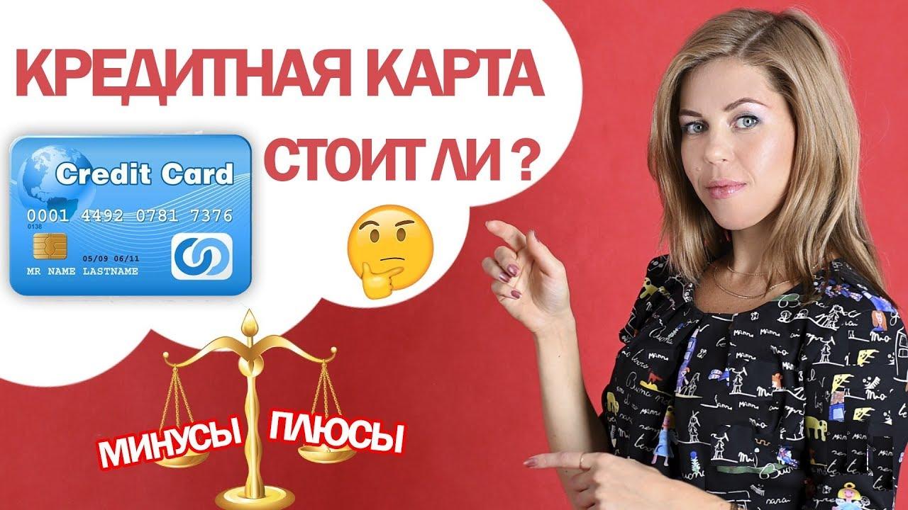 кредитные карты по паспорту с моментальным решением онлайн без отказа москва