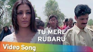 Tu Mere Rubaru Hai | Maqbool (2003) | Irrfan Khan | Tabu | Qawwali