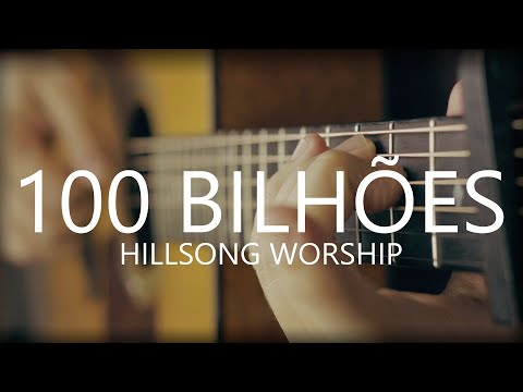 So Will I (100 Billion X) Fingerstyle Guitar | Hillsong Worship