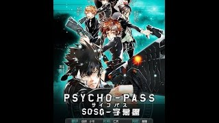 Психопаспорт 1 сезон 9 эпизод HD 720