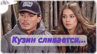 Дом-2 Последние Новости. Эфир (15.01.2016) 15 января 2015.