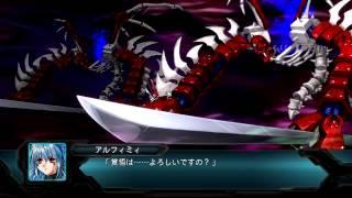 Dai 2 Ji Super Robot Taisen Original Generation : Persön Lichkeit attack compilation
