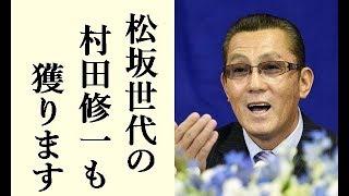 チャンネル登録お願いします→http://urx2.nu/HJLx 松坂大輔が投げたがる...