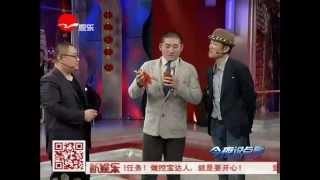 Chinese TV Comedy 今夜说点事 BDaniela安达