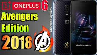Avengers Edition oneplus 6   Powerful Smartphone (2018) WIth 256 GB Storage   Limited Edition