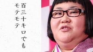 メイプル超合金がイトーヨーカドーのおせち記者説明会場を盛り上げた 【...