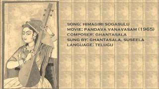 Film songs in Raag Jaijaiwanti/Dwijavanti
