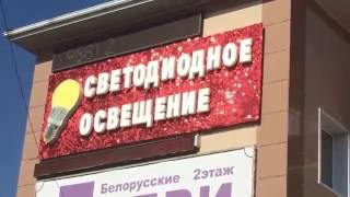 Живая реклама(ООО