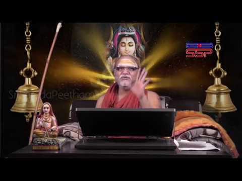 Eesavaasyam Song by Sri Sri Sri Swaroopanandendra Saraswati Mahaswamy  Part02